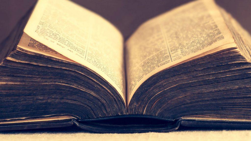 Magyar Bibliatársulat